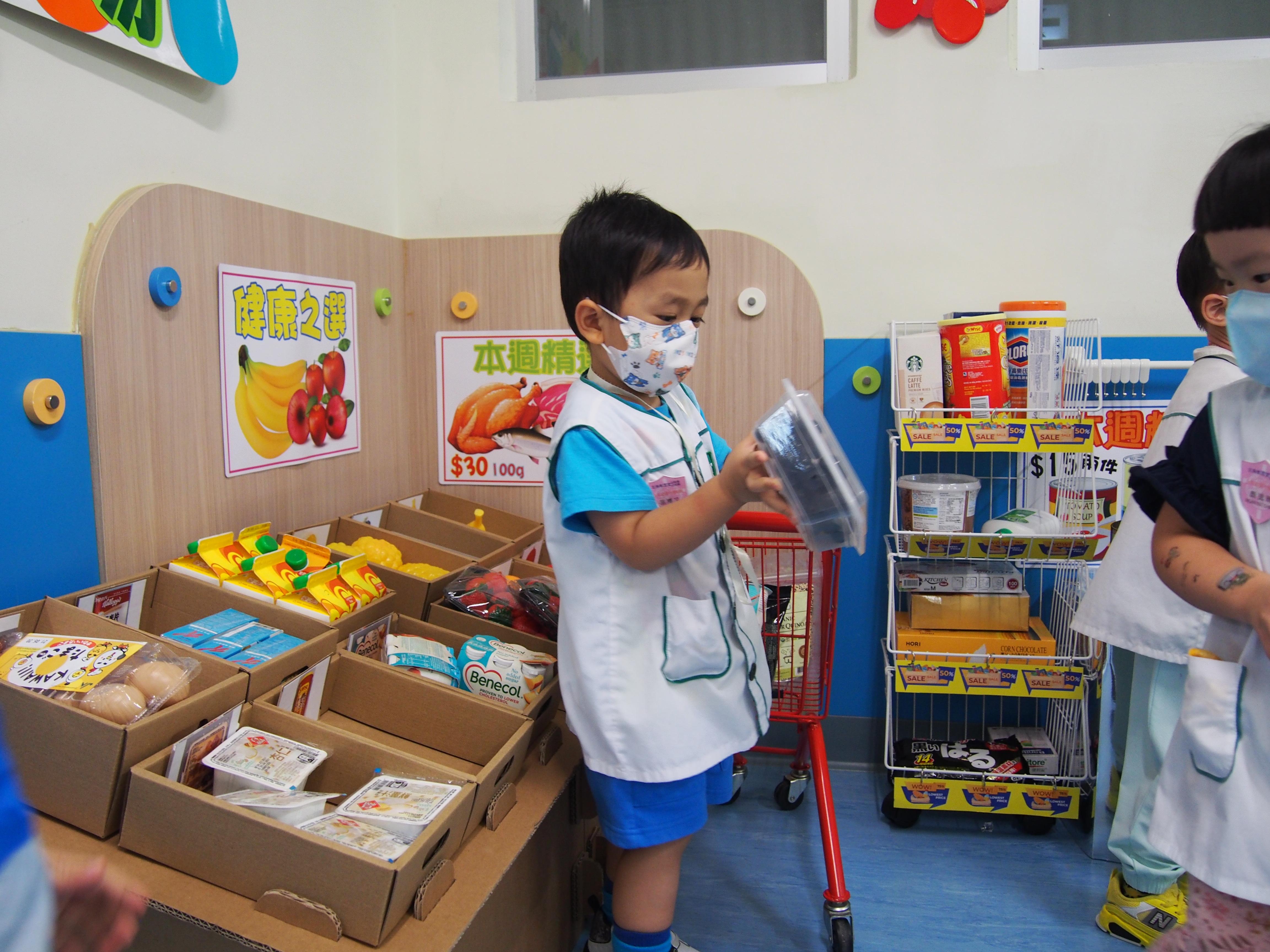 http://npmc.edu.hk/sites/default/files/p1010240_0.jpg