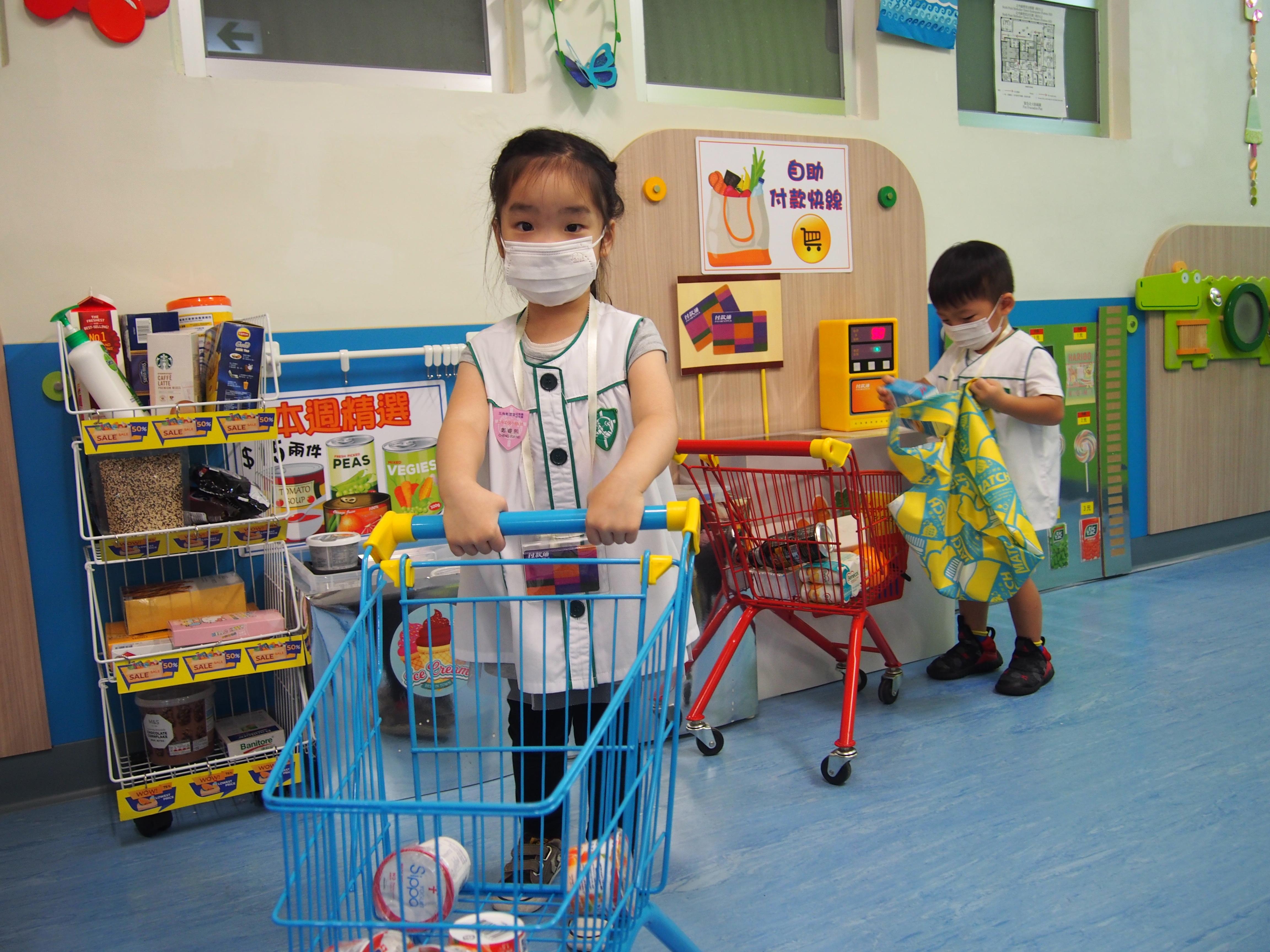 http://npmc.edu.hk/sites/default/files/p6300013_0.jpg