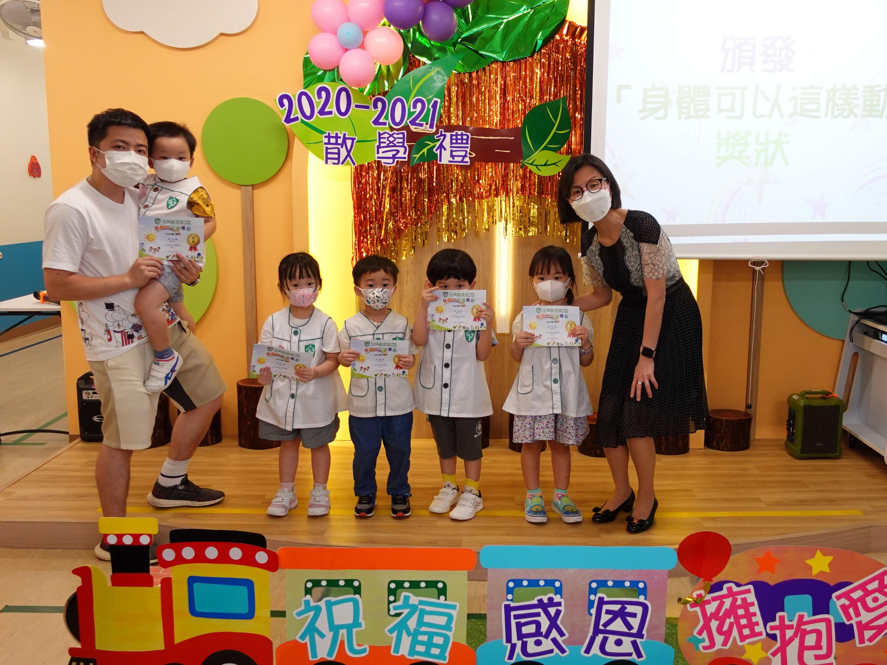 http://npmc.edu.hk/sites/default/files/7_1.jpg