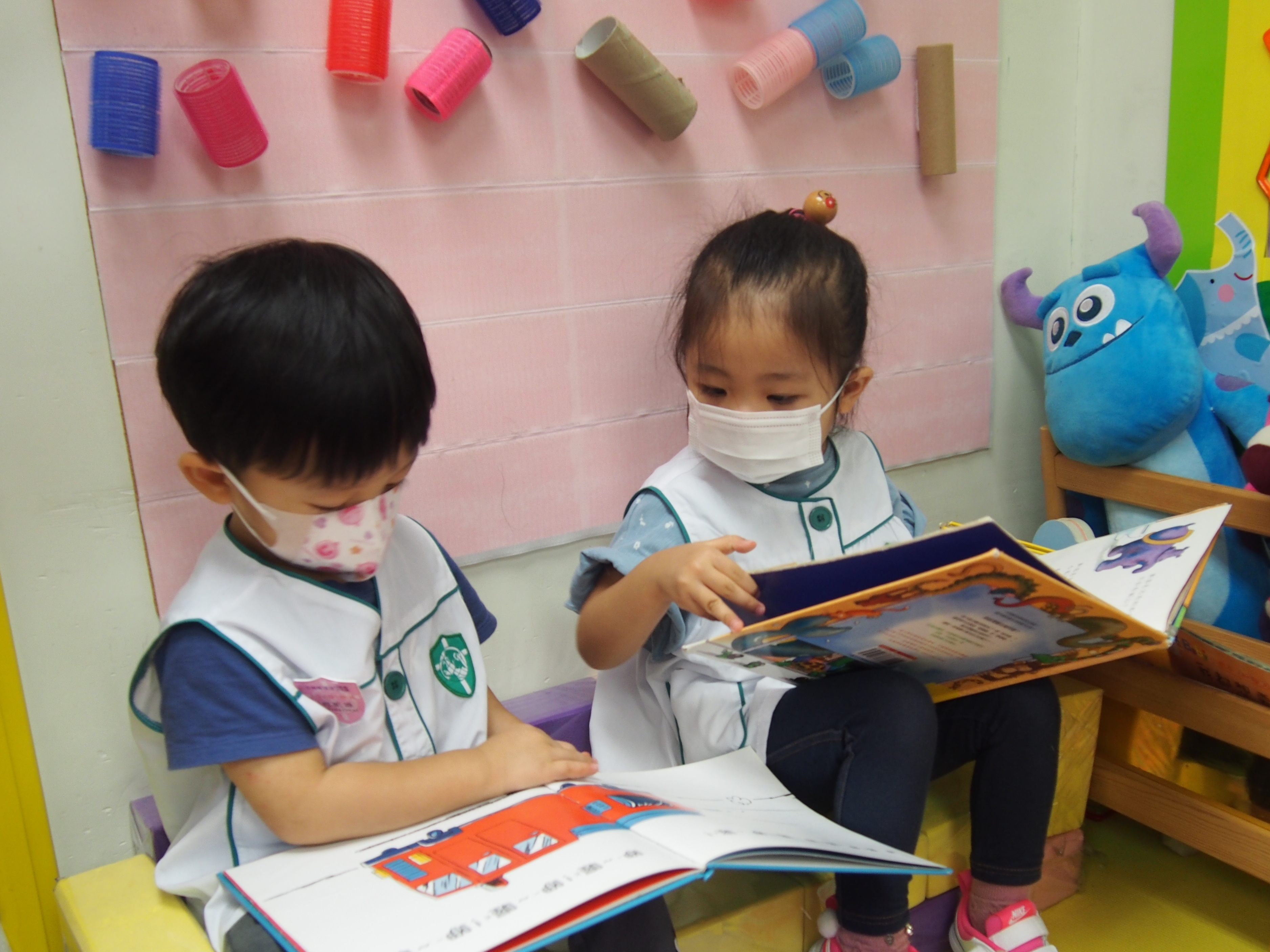 http://npmc.edu.hk/sites/default/files/feng_mian_a.jpg