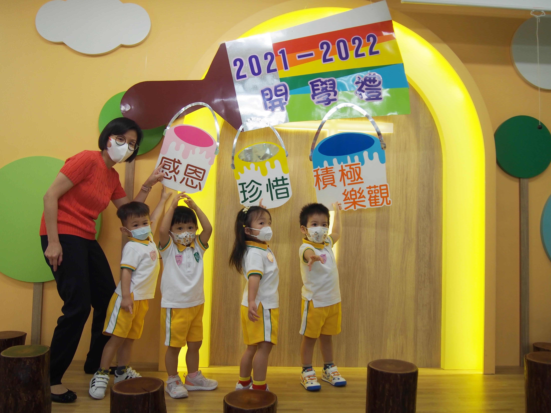 http://npmc.edu.hk/sites/default/files/p9240146a.jpg